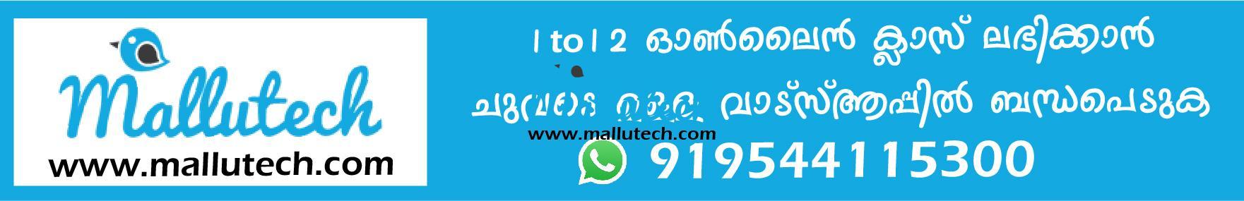1 12 Textbook Kerala